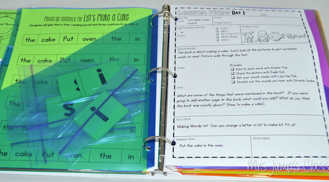 Guided Reading Organization - Free guided reading lesson plan template