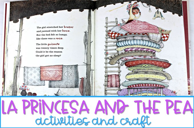 La Princesa and the Pea lesson plans for kindergarten, first, and second grade! Fun reading lesson plans with reading comprehension activities and a craft.